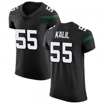 Men's Nike New York Jets Ryan Kalil Stealth Black Vapor Untouchable Jersey - Elite